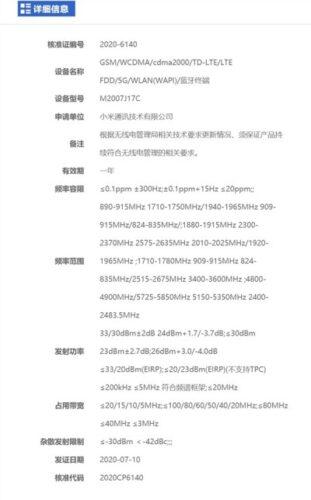 B4508B4F 2D0E 48AF A48A E683688E43C5 311x500 - ارزانترین اسمارتفون شیائومی با دوربین 108 مگاپیکسلی بهزودی عرضه خواهد شد