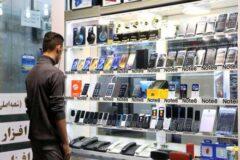 افزایش قیمت ها در بازار موبایل/ آخرین قیمت گوشی تلفن همراه