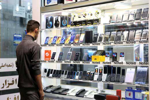 بازار گوشی موبایل - قیمت های نجومی در بازار گوشی موبایل
