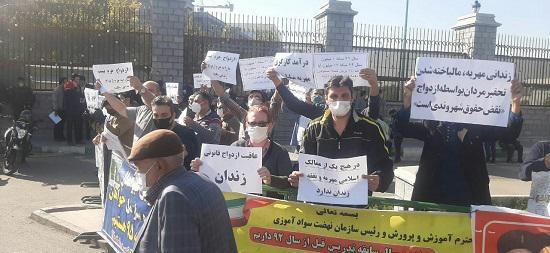 تجمع اعتراضی محکومان مهریه در مقابل مجلس 1 - تجمع اعتراضی محکومان مهریه در مقابل مجلس!
