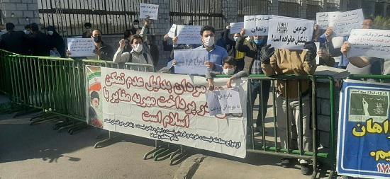 تجمع اعتراضی محکومان مهریه در مقابل مجلس 4 - تجمع اعتراضی محکومان مهریه در مقابل مجلس!