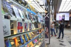 درخواست رئیس کانون انجمنهای صنفی کارفرمایی فروشندگان تلفن همراه وخدمات جانبی کشور در حمایت از فعالین این صنف