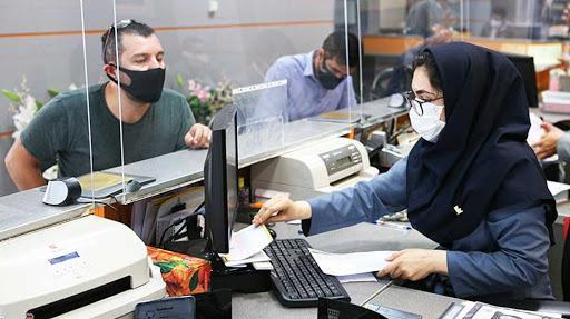 بانک پرداخت دریافت - جزئیات کامل افزایش کارمزد خدمات بانکی از اول آذر + جدول