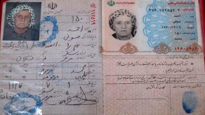 پیرترین مرد ایرانی فوت کرد 700x394 - پیرترین مرد ایرانی فوت کرد + عکس