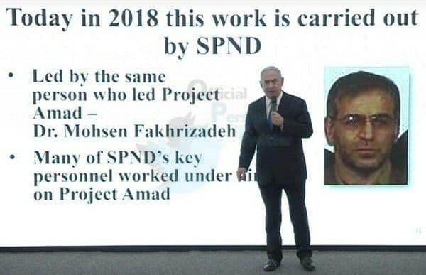 1274018 850 - یکی از دانشمندان رده بالای هسته ای-موشکی کشور ترور شد/ محسن فخری زاده کیست؟