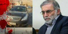 برخی عاملان ترور شهید فخری زاده دستگیر شدند