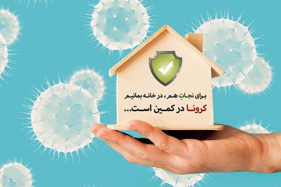 در خانه بمانیم - اختصاص 190 میلیارد تومان اعتبار برای تکمیل پروژه سد مخزنی پلرود رحیم آباد رودسر
