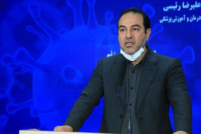 دکتر علیرضا رئیسی - شرایط برگزاری راهپیمایی اربعین/ لغو ممنوعیت تردد شبانه در صورت واکسیناسیون شبانه روزی کرونا