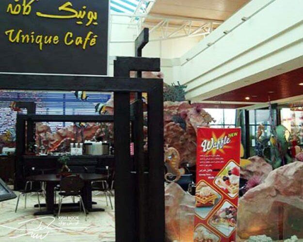 معرفی 5 کافیشاپ برتر در کیش 3 625x500 - معرفی 5 کافیشاپ برتر در کیش