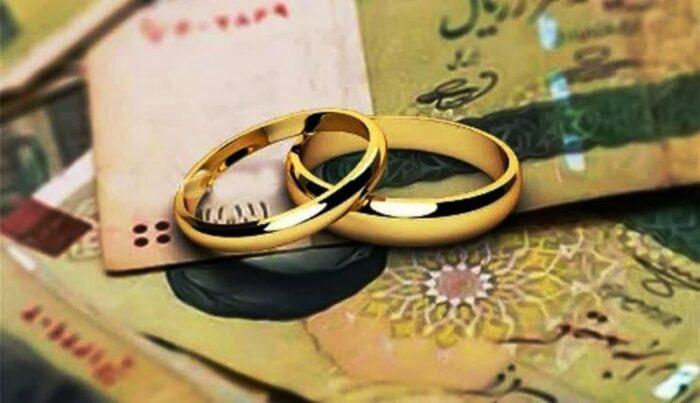 وام ازدواج 700x403 - خرید و فروش ۳۰میلیونی امتیاز وام ازدواج!