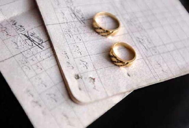 ازدواج - ۳۶درصد زنان ۱۵ تا ۳۴ ساله ازدواج نکرده اند/ پیشی گرفتن تعداد پسران مجرد در سن ازدواج از دختران