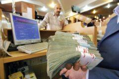 تصمیم مجلس برای افزایش حقوق ها دوبار در سال