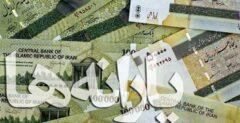 جزییات یارانه جدید ۲۰۰ هزار تومانی/ زمان و مبلغ پرداخت سه یارانه جدید