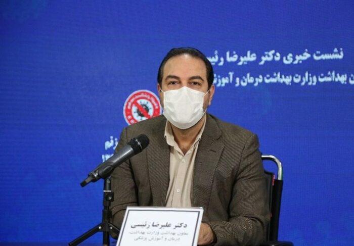 دکتر علیرضا رئیسی 700x487 - ۷ میلیون دوز واکسن کرونا تا هفته آینده وارد می شود/ بالای ۶٠ساله ها نگران کمبود واکسن نباشند