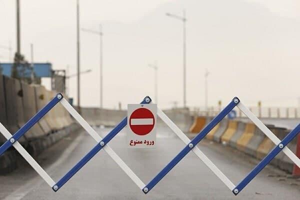 ورود ممنوع 1 - ورود خودروهای غیربومی به استان گیلان ممنوع است