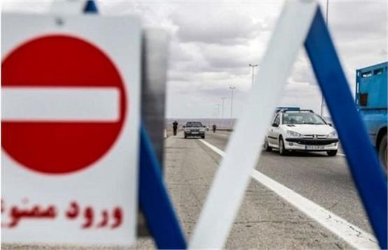 ورود ممنوع - روزانه ۷۰۰ خودرو در مبادی ورودی گیلان اعمال قانون می شوند
