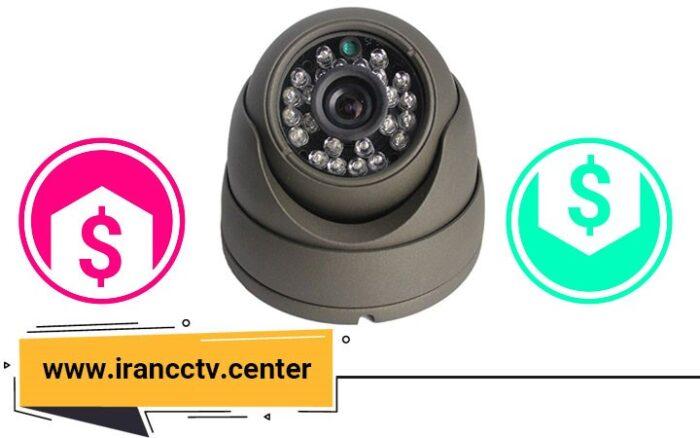 1 700x438 - معرفی دوربین مداربسته با قیمت مناسب در سایت irancctv.center