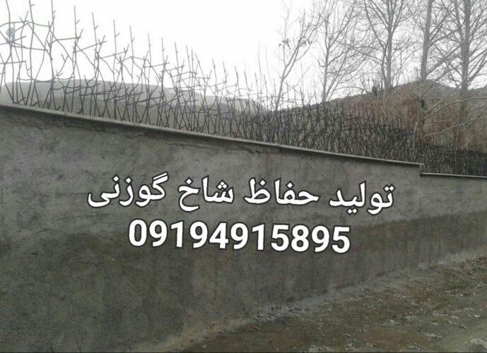 0329047c06a45abf7a52924829eb75a1 689x500 - حفاظ ساختمان