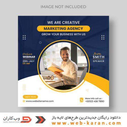 2 11 500x500 - طراحی سایت ارزان و با کیفیت