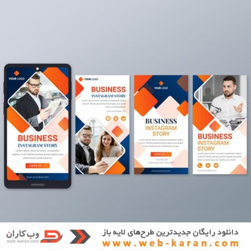 4 5 500x500 - طراحی سایت ارزان و با کیفیت