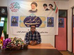 هیچ کس اجازه ایجاد مرز بندی های کاذب و تبعیض آمیز در بین جوانان ( خواهران و برادران ) استان گیلان را نخواهد داشت