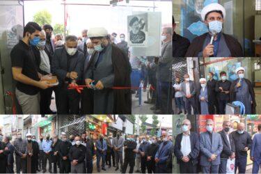 آئین افتتاح ستاد رسمی مردمی مجمع نمایندگان گیلان در شهرستان رودسر برگزار شد