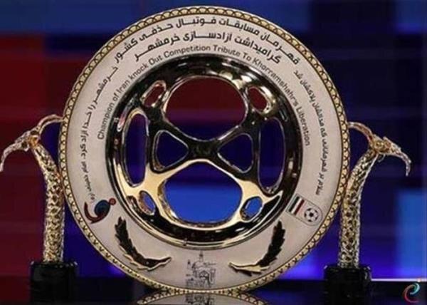 جام حذفی - برنامه نیمه نهایی جام حذفی اعلام شد