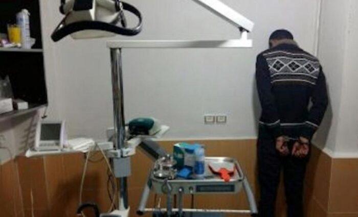 دستگیری دندان پزشک قلابی در گیلان 700x425 - دستگیری دندان پزشک قلابی در گیلان