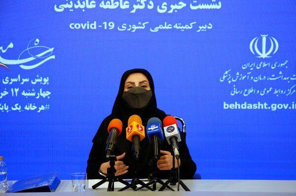 دکتر عاطفه عابدینی - تعطیلی تهران کرونا را به شهرهای شمالی برد/ جریمه را دُنگی می دهند و می روند سفر