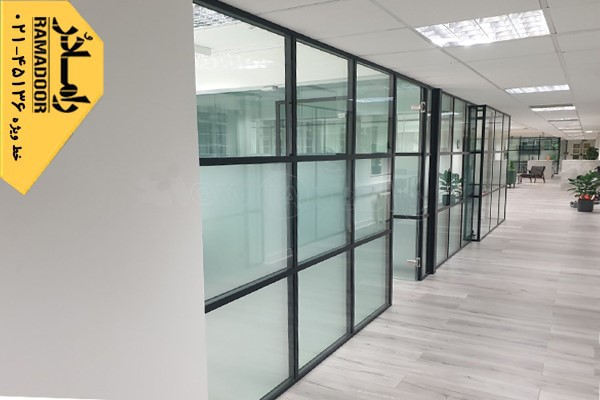 1 7 - چرا ادارات به دیوارهای پارتیشن شیشه ای نیاز دارند؟