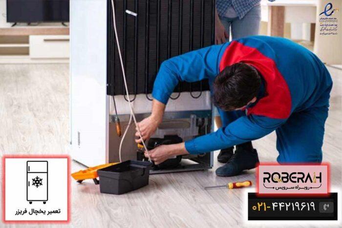 2 4 700x467 - روبراه سرویس، معتبرترین مرکز تخصصی تعمیرات لوازم خانگی بوش Bosch در ایران