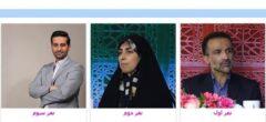 آیا منتخب مردم آستانه اشرفیه در مجلس یازدهم تغییر می کند؟