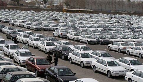 بازار خودرو 1 - قیمت خودرو صفر در ایران