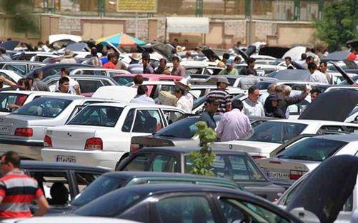 بازار خودرو 2 - قیمت خودرو صفر در ایران