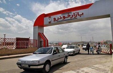 بازار خودرو 3 - قیمت خودرو صفر در ایران