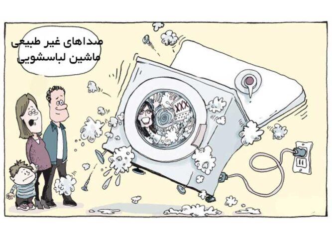 تعمیر ماشین لباسشویی 4 667x500 - نحوه تعمیر ماشین لباسشویی