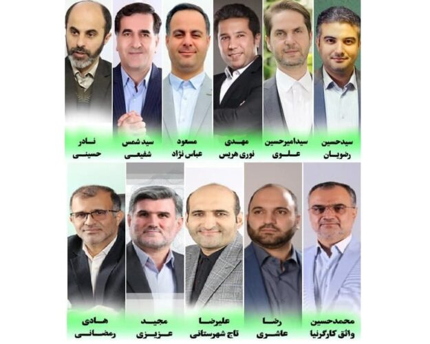 شورای شهر رشت 625x500 - رئیس و اعضای هیات رئیسه شورای شهر رشت انتخاب شدند