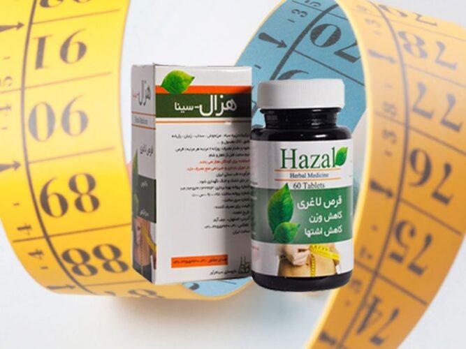 قرص هزال داروی گیاهی برای لاغری 1 667x500 - قرص هزال داروی گیاهی برای لاغری با طب سنتی