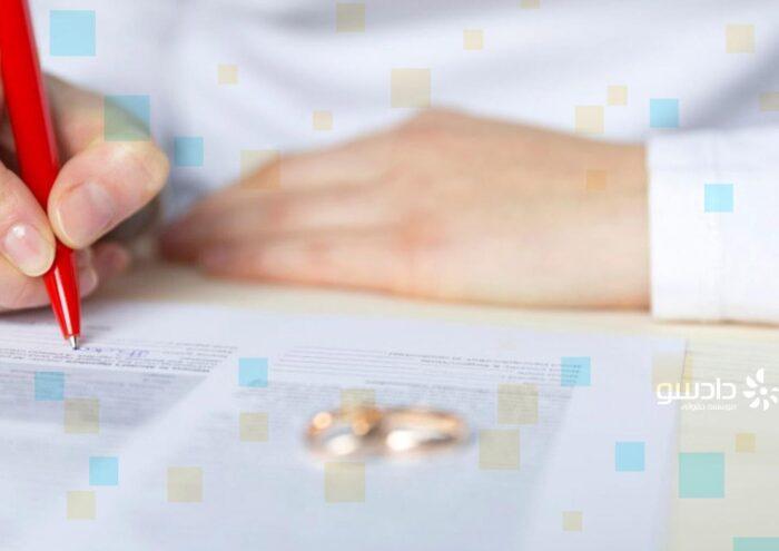 109249 w12fe7 700x495 - طلاق با داشتن حق طلاق