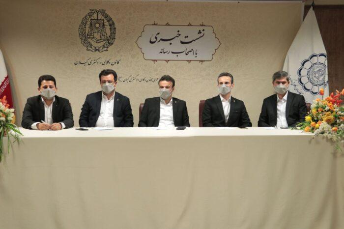 20210812 103252 700x466 - نشست خبری کانون وکلای دادگستری گیلان برگزار شد