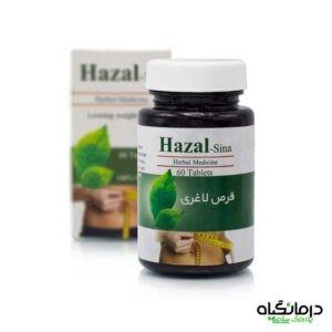 3 3 - قرص هزال داروی گیاهی برای لاغری با طب سنتی