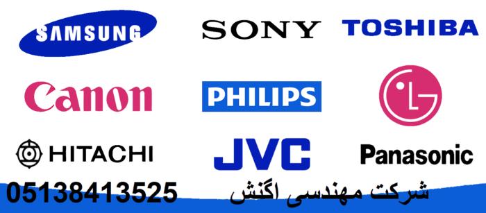 3 700x307 - نمایندگی تعمیرات مجاز تلویزیون سونی مشهد