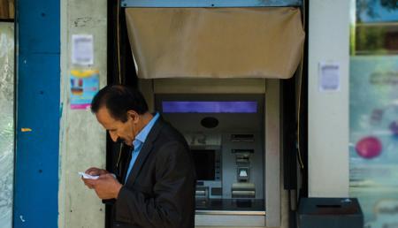 عابر بانک خودپرداز یارانه - «یارانه آمریکایی» در ایران / معرفی جایگزین احتمالی یارانه نقدی