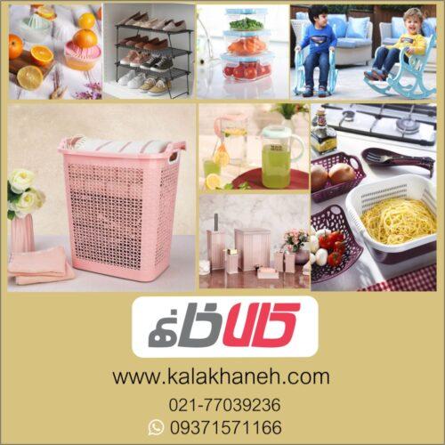 22 10 500x500 - خرید انواع لوازم آشپزخانه به قیمت درب کارخانه !!!