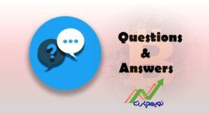 اولین سایت تخصصی پرسش و پاسخ بازارهای مالی رونمایی شد
