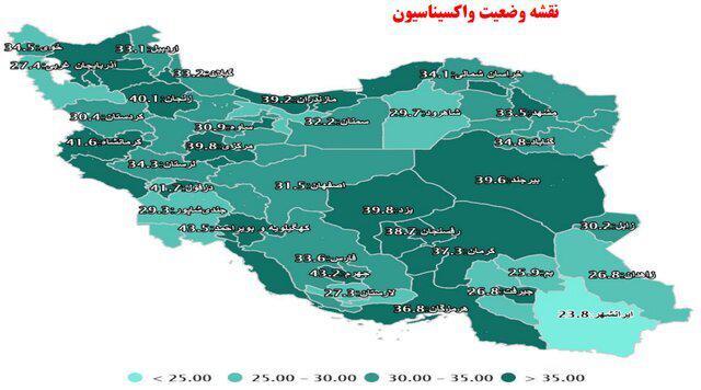 t3 1631430528 4599030 - واکسیناسیون بیش از ۲۵ درصدی در ایران/ روند افزایشی خروج شهرها از وضعیت قرمز
