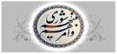آبستراکسیون مانع انتخاب هیات رئیسه شورای شهرستان لاهیجان شد