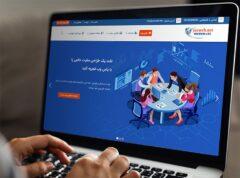 یاس وب ارائه دهنده ی خدمات طراحی، سئو و پشتیبانی سایت