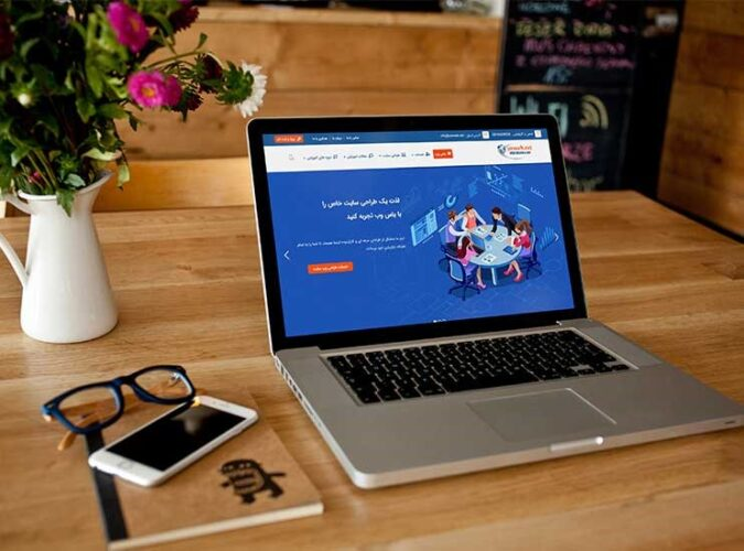2 3 675x500 - یاس وب ارائه دهنده ی خدمات طراحی، سئو و پشتیبانی سایت