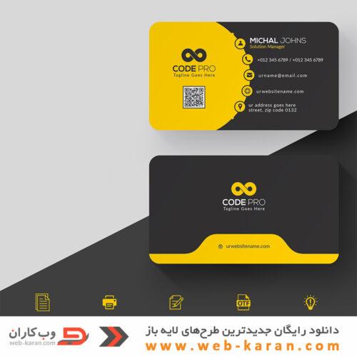 55 500x500 - دانلود کارت ویزیت لایه باز